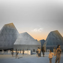 Istanbul Disaster Prevention and Education Centre, Istanbul: Competition entry. Image Courtesy of Abin Design Studio