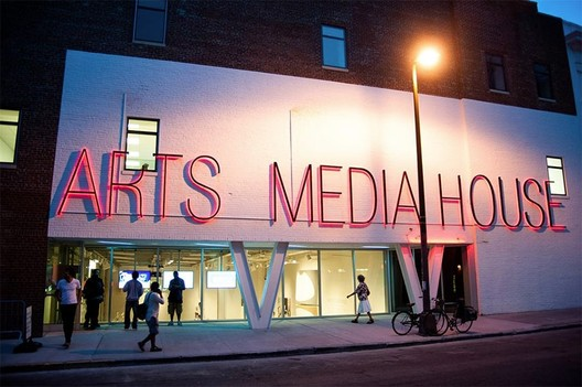 BRIC Arts Media House & Urban Glass/ LEESER Architecture. Image Courtesy of MAS NYC