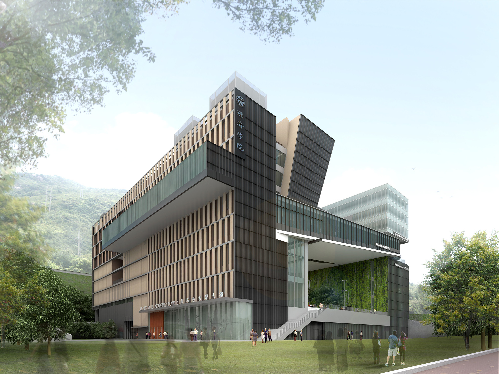 Gallery Of Rocco Designs New Campus For Chu Hai College Higher Education 8