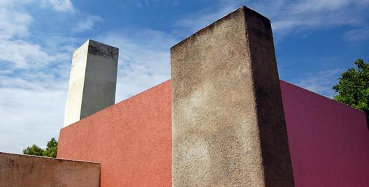 Celebración del 10º aniversario de la Casa-Estudio Luis Barragán como Patrimonio de la Humanidad, © Omar Omar