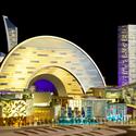 Distrito cultural de Dubai. Imágen cortesía de Dubai Holding