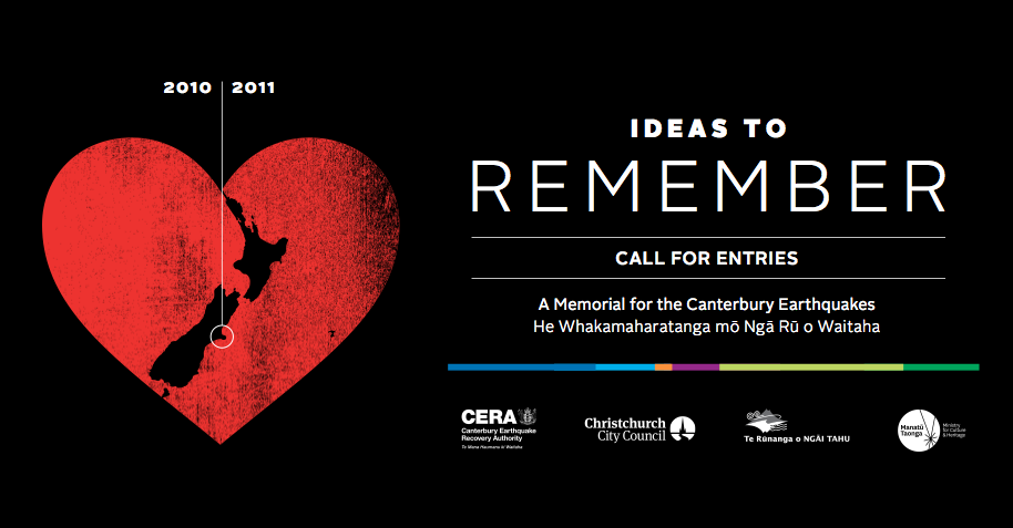 Call for Entries: Ideas to Remember