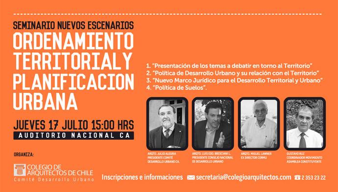 Seminario Nuevos Territorios Comité Desarrollo Urbano / Santiago, Chile