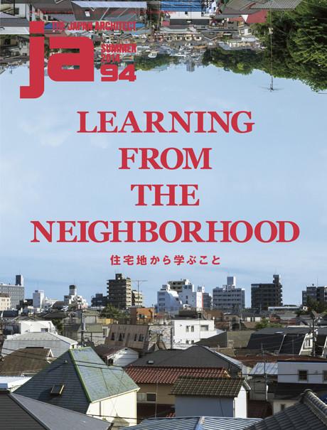 JA 94: Learning from the Neighborhood