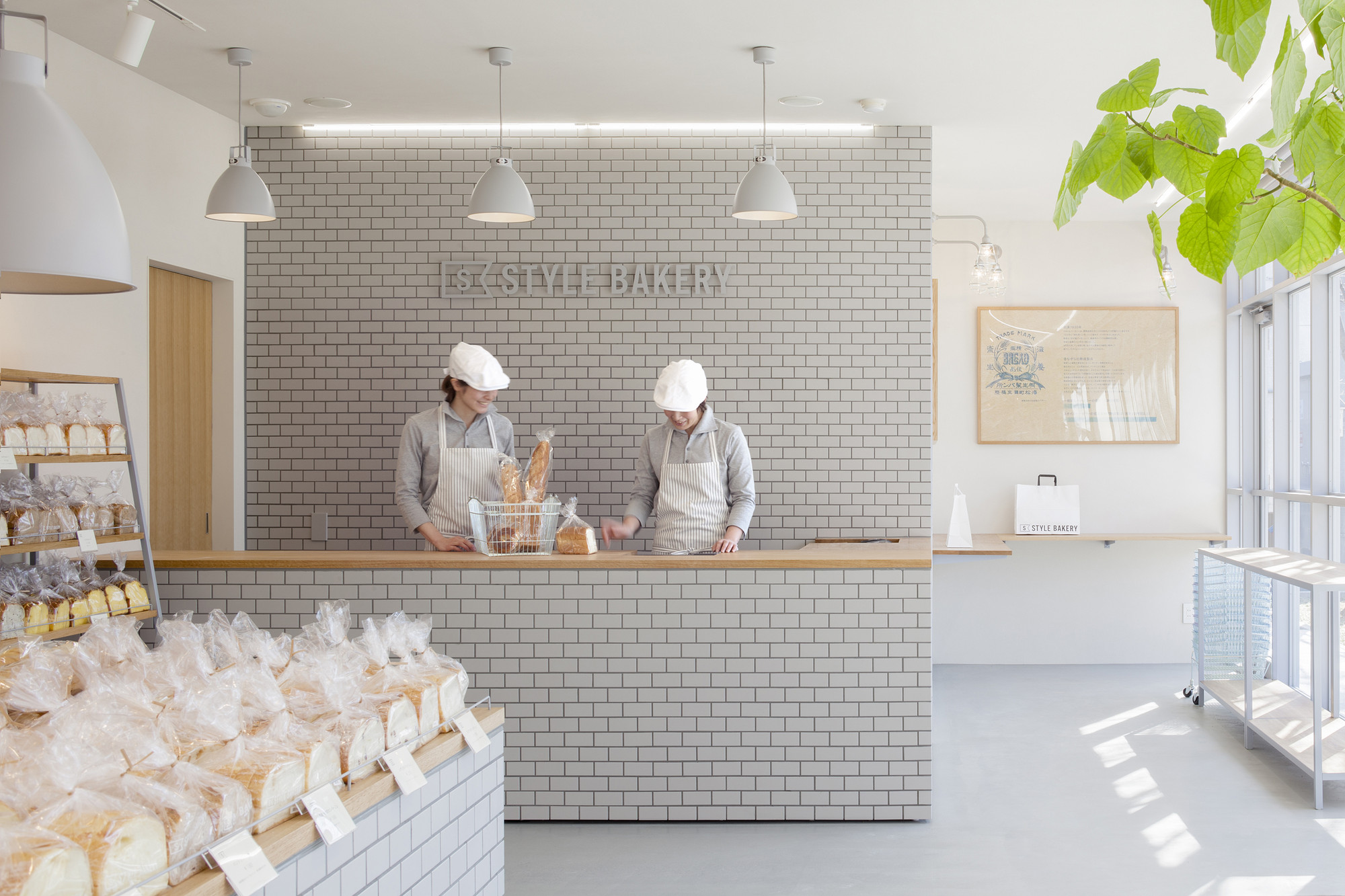 Style Bakery / SNARK, © Ippei Shinzawa