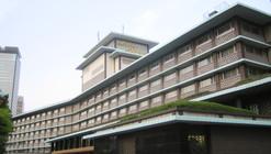 Tokyo's Modernist Gem, Hotel Okura, To Be Demolished