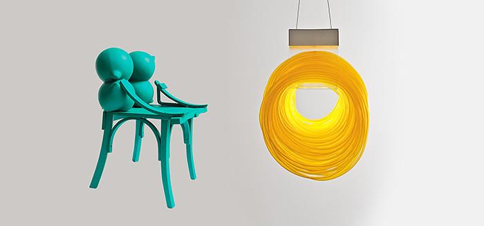 """Exposição """"Pensamento Circular"""" sobre o design brasileiro, no MUBA, Cortesia de Museu Belas Artes de São Paulo - MuBA"""