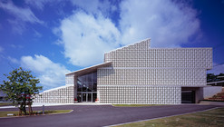 Okinawa Nursing Training Center / IIDA Archiship Studio