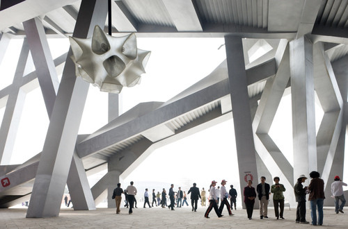 Spatial Relations Take Centre Stage in MoMA's Newest Architectural Exhibition