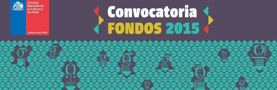 Últimos días para postular al Fondo Nacional para el Desarrollo Cultural y las Artes en Chile