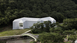 Museu Chang Ucchin em Yangju / Chae-Pereira Architects