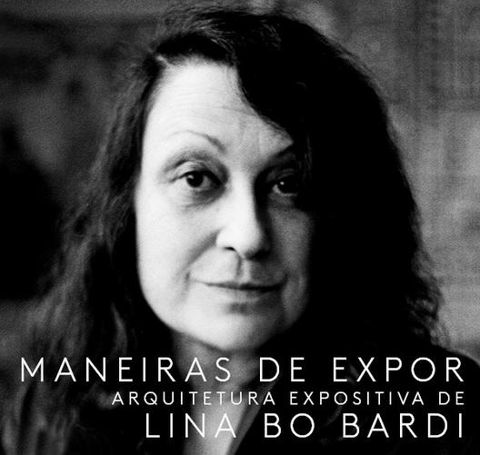 MCB promove visita noturna à exposição sobre Lina Bo Bardi, Foto: Bob Wolfenson. Image Cortesia de Museu da Casa Brasileira
