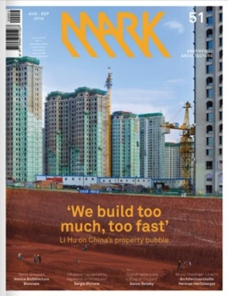 MARK Magazine #51, Courtesy of MARK Magazine