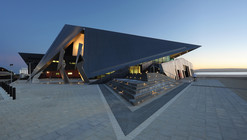 Albany Entertainment Centre / Cox Howlett & Bailey Woodland + Roberts Gardiner