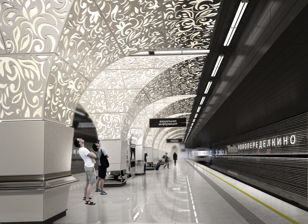 shortlist announced for the moscow metro station competition archdaily. Black Bedroom Furniture Sets. Home Design Ideas