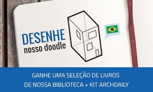 Concurso: Desenhe nosso Doodle e ganhe um kit do ArchDaily Brasil, Courtesy of ArchDaily Brasil