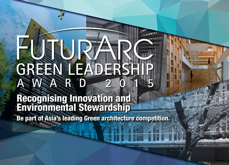 FuturArc Prize and Green Leadership Award Contest 2015 Now Open, Courtesy of FuturArc