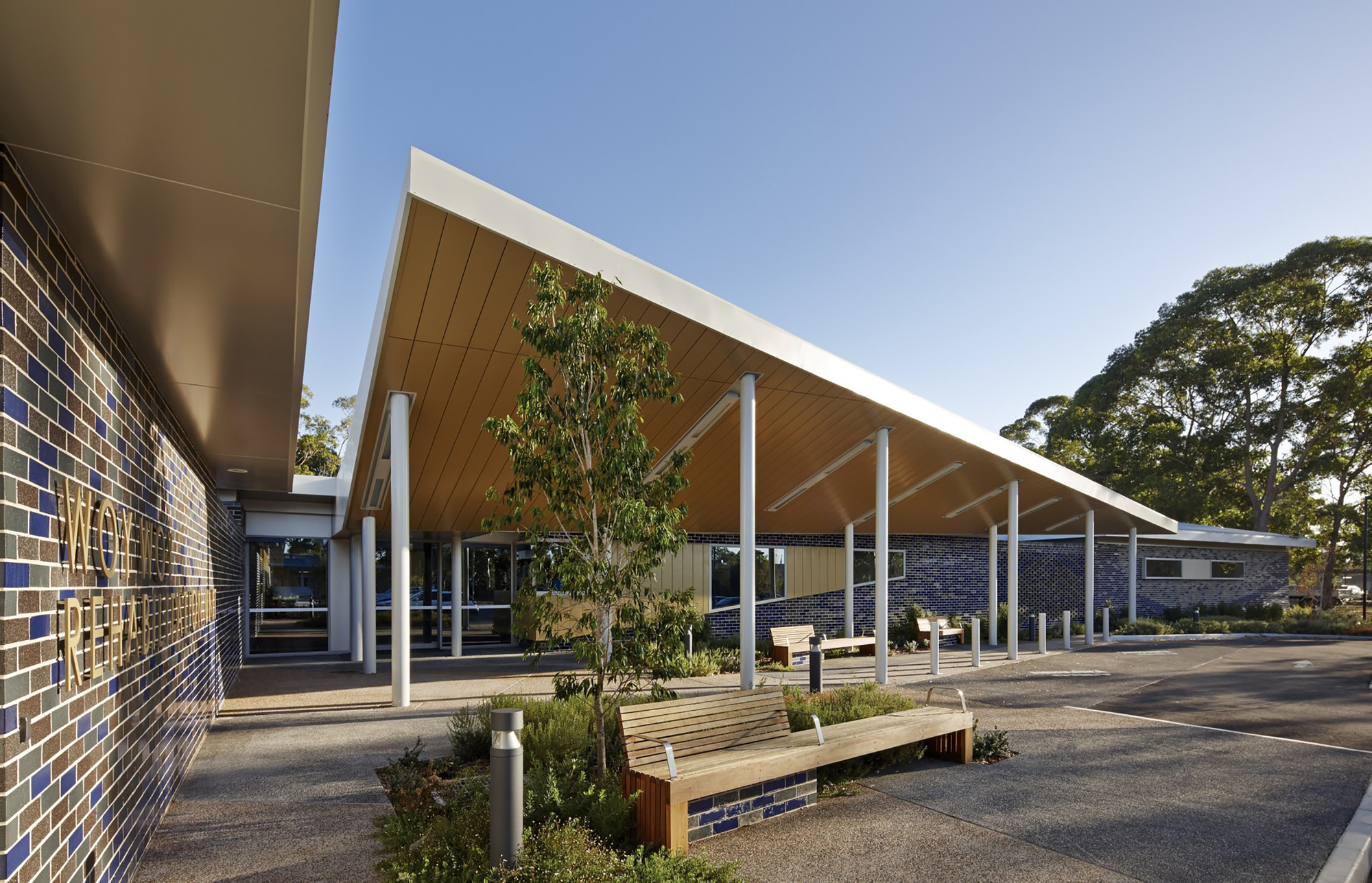 Woy Woy Rehabilitation Unit / Woods Bagot | ArchDaily