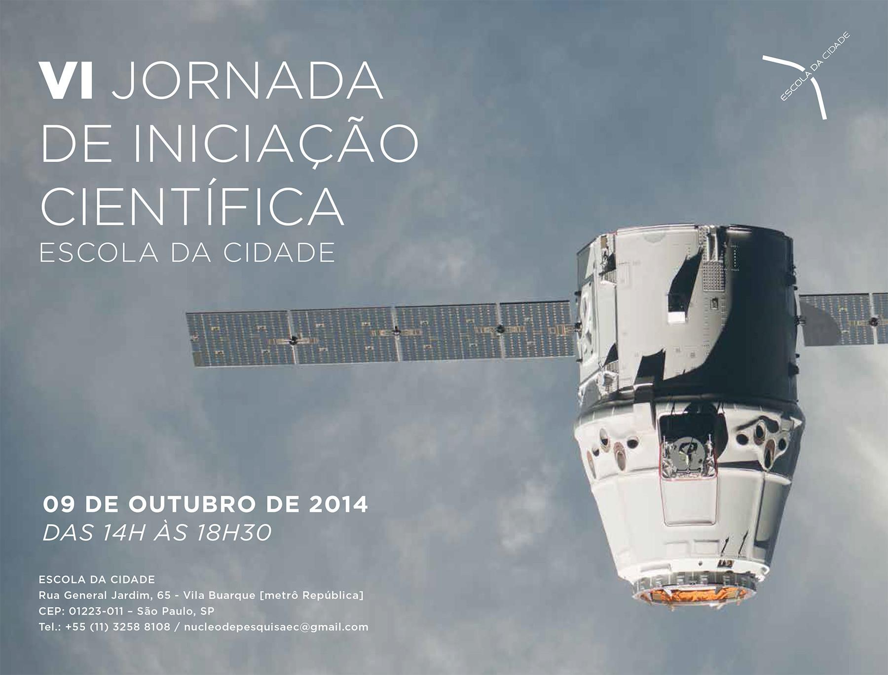 Escola da Cidade promove VI Jornada de Iniciação Científica, Cortesia de Escola da Cidade