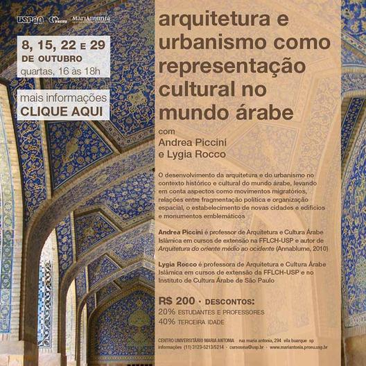 En_2014-10_arquitetura-arabe_c-eletr