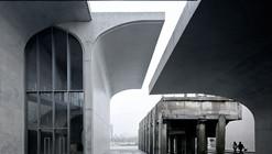 Museo West Bund / Atelier Deshaus