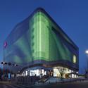 Galleria Centercity / UNStudio. Image © UNStudio. Photographed by Kim Jong-Kwan