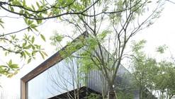 ChangSha Vanke Club House / Tsushima Design Studio