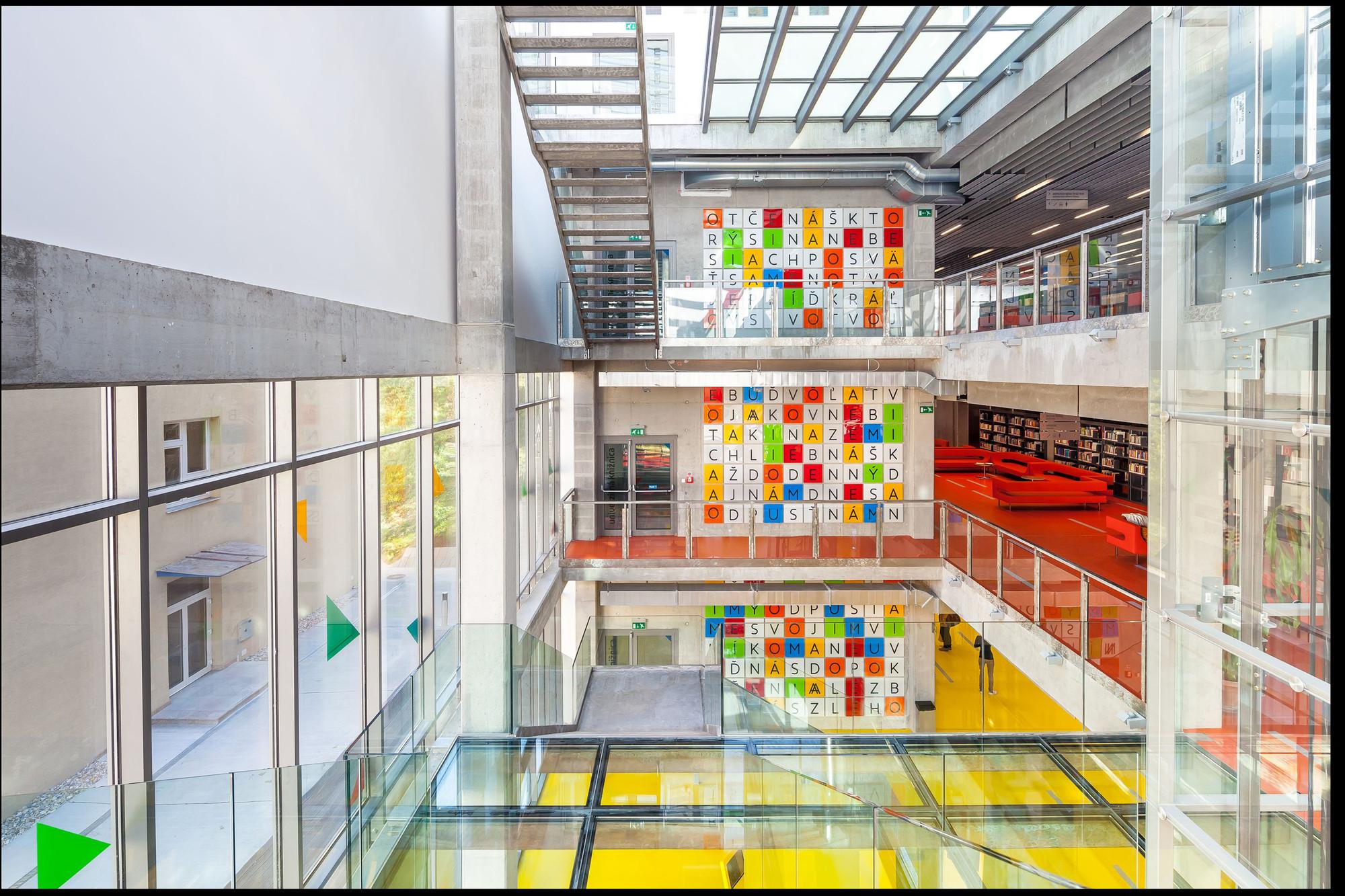 Biblioteca da Universidade  / a02 Atelier, © Vladimir Yurkovic