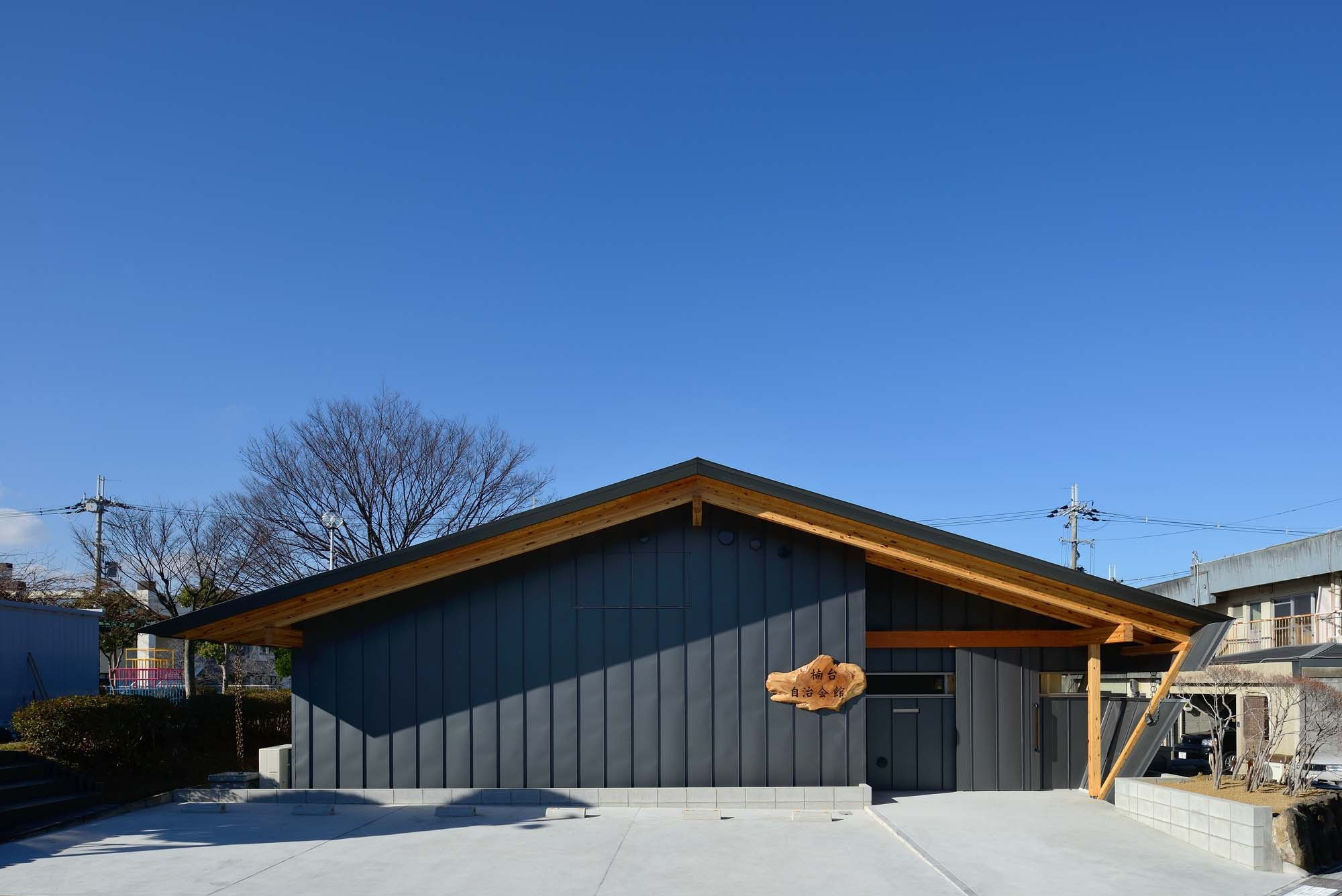 Kusunokidai Assembly Hall / Yamamori Architect & Associates, © Kei Sugino