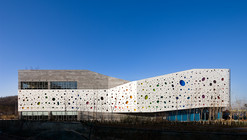 Incheon Museo de la Ciencia para Niños / HAEAHN Architecture + Yooshin Architects & Engineers + Seongwoo Engineering & Architects