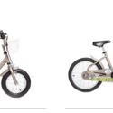 Modelos das bicicletas P'tit Vélib'. Fonte: P'tit Vélib'