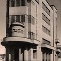Edifício da Secretaria das Finanças. Sem data. Fonte: Acervo Humberto Nóbrega
