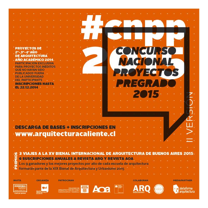 Lanzan segunda edición del Concurso Nacional de Proyectos de Pregrado CNPP 2015