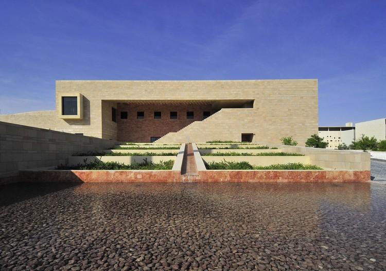 HBKU Carnegie Mellon  / Legorreta + Legorreta, © Yona Schley