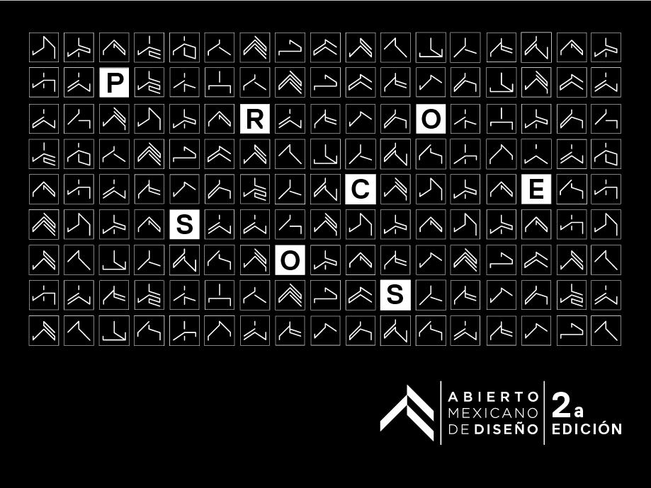 La Guía de Arquitectura para el Abierto Mexicano de Diseño