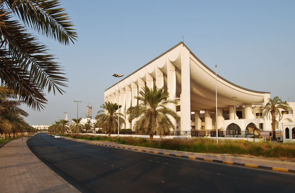 Ad Classics Kuwait National Assembly Building J 248 Rn