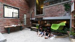 The Adventure of the Light / HAO Design