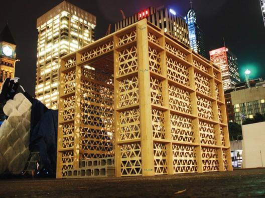 Cortesia de Taller David Dana Arquitectura