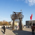 GADS SERRA GATE ON DISPLAY FOR ISTANBUL DESIGN WEEK