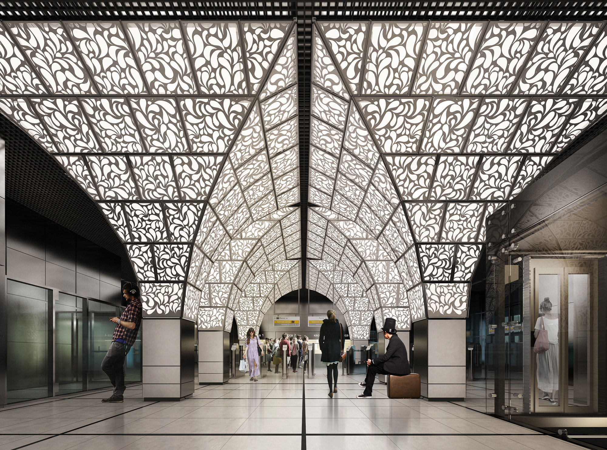 U-R-A Chosen to Redesign Moscow's Novoperedelkino Subway Station, © U-R-A | United Riga Architects