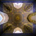 Mezquita Emam . Image Cortesia de Mohammad Reza Domiri Ganji
