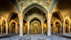 Fotografia e Arquitetura: Mohammad Reza Domiri Ganji - Dentro dos Templos Iranianos
