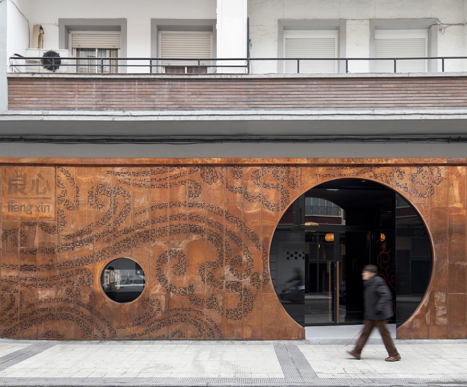 LIANG XIN Oriental Therapy Center / Magén Arquitectos, © Pedro Pegenaute