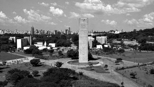 Praça do Relógio, USP
