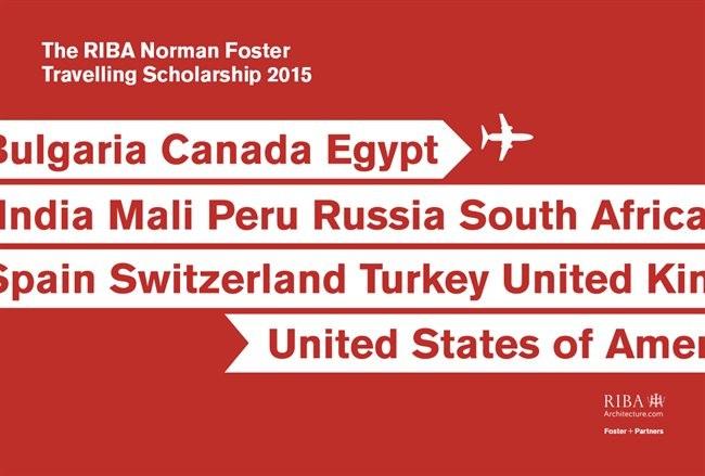 Abren convocatoria para RIBA Norman Foster Travelling Scholarship 2015, Convocatoria 2015. Imagen cortesía de RIBA