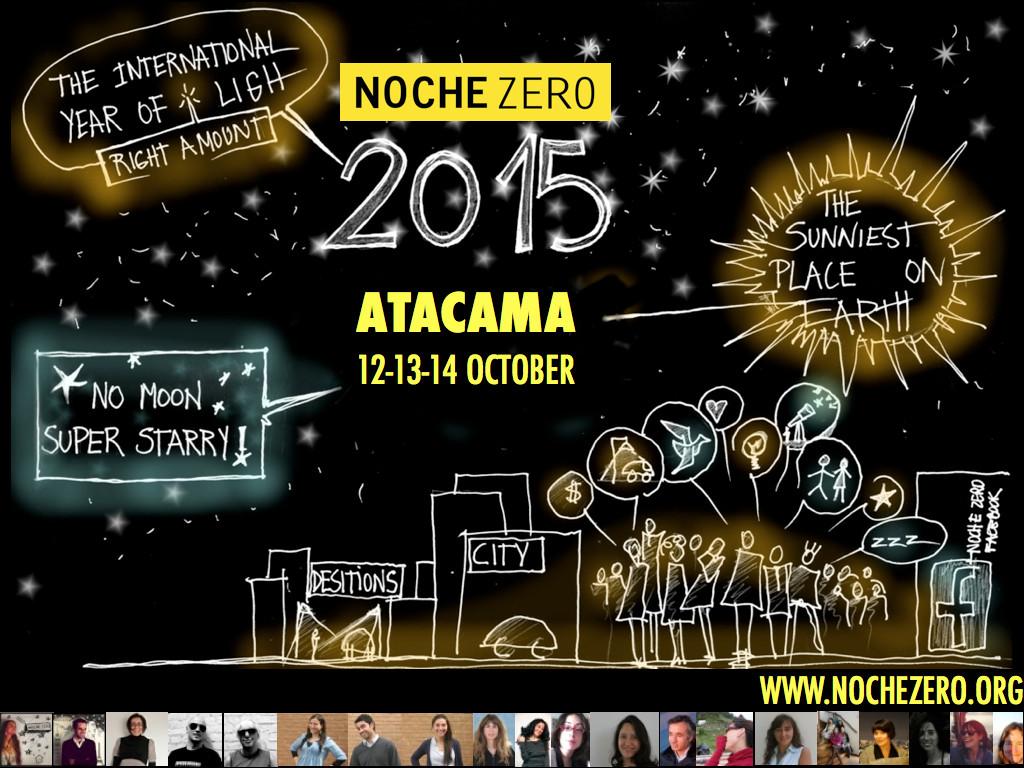 Noche Zero. Conference, Atacama/Chile. Image © Noche Zero
