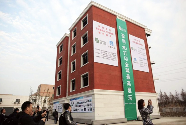 D Printing Exhibition China : D printed homes tag archdaily