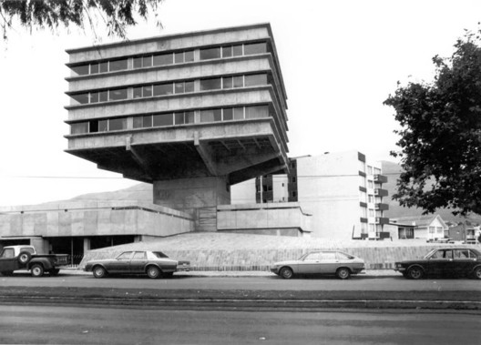 CIESPAL. Image Cortesia de Archivo personal de Milton Barragán