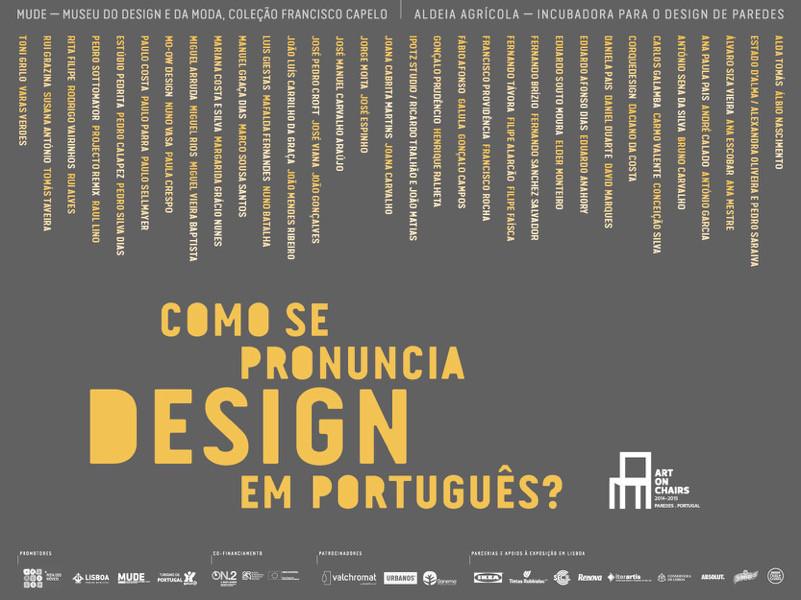 """Museu do Design e da Moda de Lisboa inaugura a exposição """"Como se pronuncia design em português?"""", Cortesia de MUDE"""