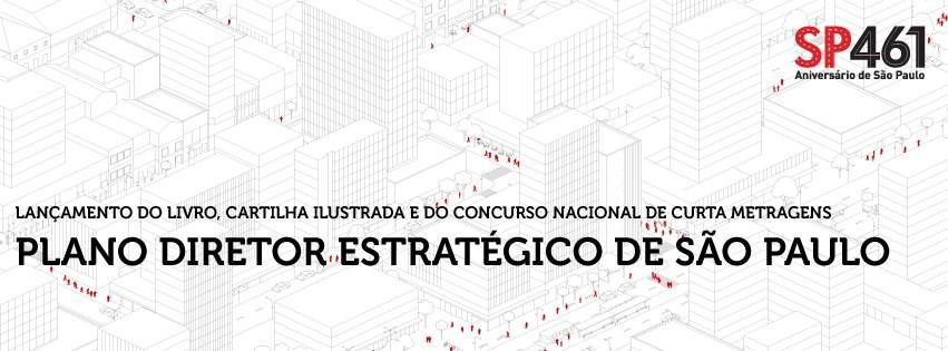 Prefeitura de SP lança concurso de curtas-metragens sobre o Plano Diretor Estratégico, Cortesia de Prefeitura de São Paulo
